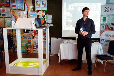 history 2015, обучение и развитие ребенка, Interactive sandbox, Augmented reality sandbox