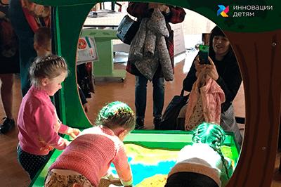 history 2017, обучение и развитие ребенка, Interactive sandbox, Augmented reality sandbox